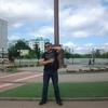 Sergio, 36, г.Некрасовка