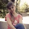 Анютка, 20, г.Гайсин