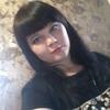 ирина, 17, г.Братск