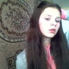 Кристина, 17, г.Марганец