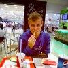 Павел, 19, г.Москва