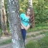 Angelinochka, 16, г.Казань