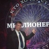 Виталий, 43, г.Благодарный