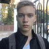 Дмитрий, 18, г.Озерск