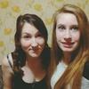 Кристина Быстрова, 20, г.Опочка
