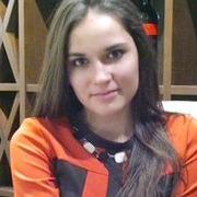 Алёна Водонаева 31 Екатеринбург
