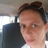 Елена, 30, г.Кыштым