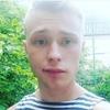 Александр Михайлов, 23, г.Каменское