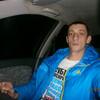 Славик, 31, г.Белгород-Днестровский