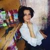 Алёна Смолина, 20, г.Юрюзань