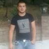 ЭДИК, 19, г.Тбилиси