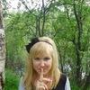 наталия, 32, г.Видяево