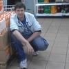 Данил, 26, г.Междуреченск