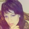 Tatyana, 38, г.Гайсин