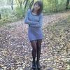 Ксения, 21, г.Оса