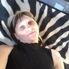 ОЛЕЧКА Шульгина(Лопац, 32, г.Енакиево