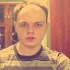Diablo, 21, г.Краматорск