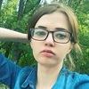 Татьяна, 20, г.Омск
