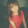 Виктория, 20, г.Макинск