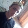 Александр, 19, г.Железногорск