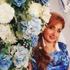 Наталья, 35, г.Астрахань