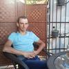 Stepan, 33, г.Ивано-Франковск