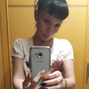 Людмила, 41, г.Архангельск