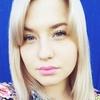 Леся, 23, г.Невьянск