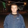 Артем, 30, г.Черемхово