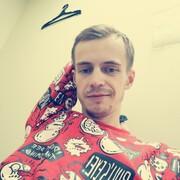 Алексей Бабин 26 Белгород