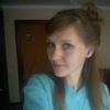 love, 18, г.Киев
