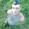 Александр, 26, г.Кингисепп