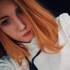 Анастасия, 17, г.Магнитогорск