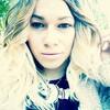 Anna Kuras, 21, г.Полтава