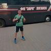 Михаил, 29, г.Вознесенск