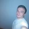 Mihai, 23, г.Единцы