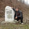 Иван, 30, г.Опочка