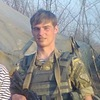 Sergej, 28, г.Верховцево