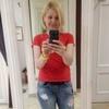 Елена, 43, г.Одинцово