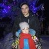 Иван, 24, г.Кунгур