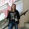 Дарья, 23, г.Сатка