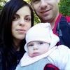 Христина, 23, г.Варшава