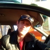 Артур, 31, г.Усть-Кут