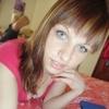 Zoja, 24, г.Дерби