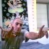 Eminem, 40, г.Нагария