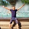 Антон, 34, г.Азнакаево