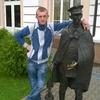Виталий, 29, г.Брагин