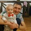 Сергей, 26, г.Казань