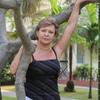 Наталья, 49, г.Голицыно