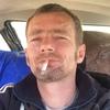 Андр, 38, г.Симферополь